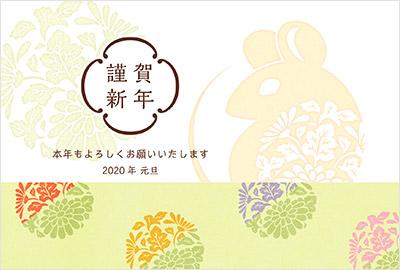 Canonお洒落年賀状テンプレート1