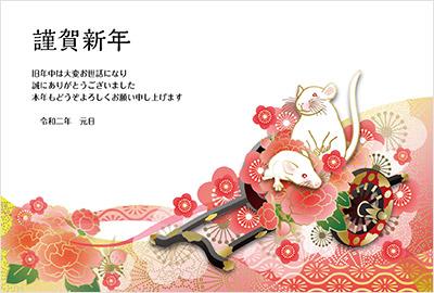 鼠と富士と桜 定番フォーマル