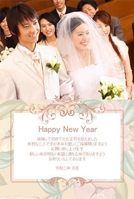 清楚で素敵な結婚報告写真フレーム