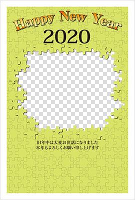 年賀状プリント2020 おしゃれデザイン1