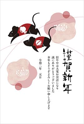 色鮮やかでかわいい梅のイラスト