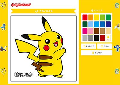 WEBページで塗り絵したものはダウンロードできます