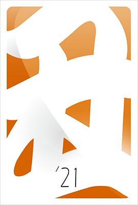 個性的なデザイナーズ年賀状!