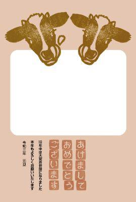 年賀状デザインバンク 写真フレーム2