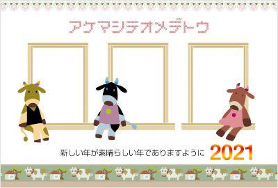 デジカメ年賀状桜屋 フレー2