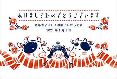 キャノンのカジュアル年賀状テンプレート2