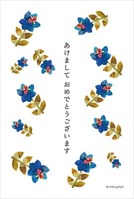 Canonお洒落年賀状テンプレート3