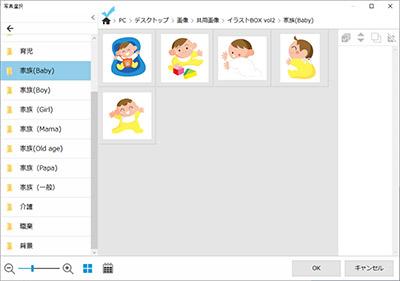 Epson Photo+の使い方6