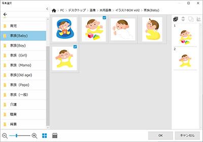 Epson Photo+の使い方7