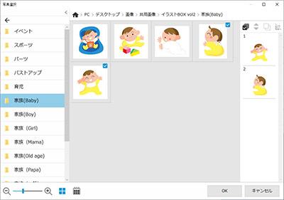 Epson Photo+の使い方10