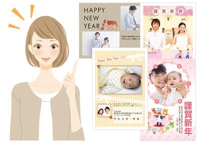 結婚・出産報告は2021年版無料写真フレーム年賀状で!