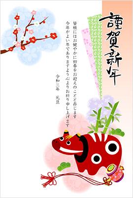 年賀状桜屋 和風テンプレート2